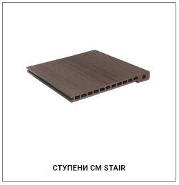 stair