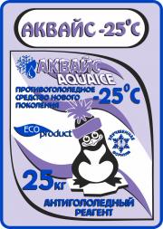 akvais-25