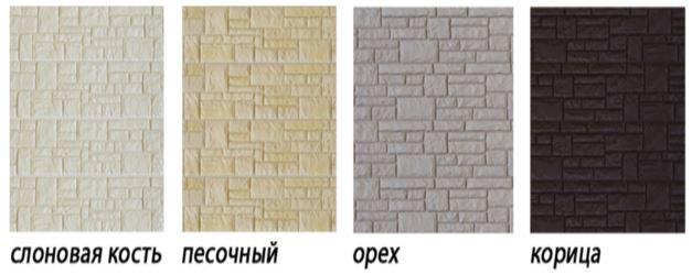 Стеновой сайдинг Крымский берег Цвета