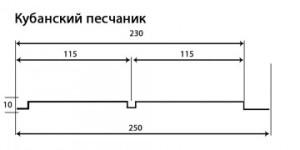 kubanskii-peschanik-stilnyi-dom-tiumen-2