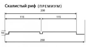 saiding-skalistyi-rif-premium-std-72.ru-2