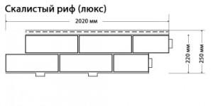saiding-skalistyi-rif-std-72.ru-1