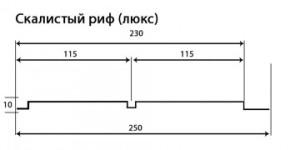 saiding-skalistyi-rif-std-72.ru-2