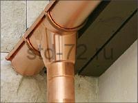 водосточная система aquAsystem